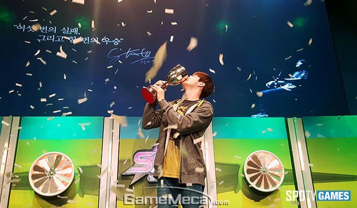풀세트 접전 끝에, 김대엽 스타 2 SSL 프리미어 첫 우승