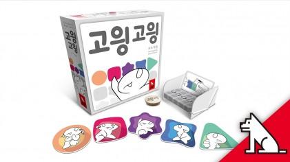 레바툰 보드게임 - 고읭고읭_full (레진코믹스)