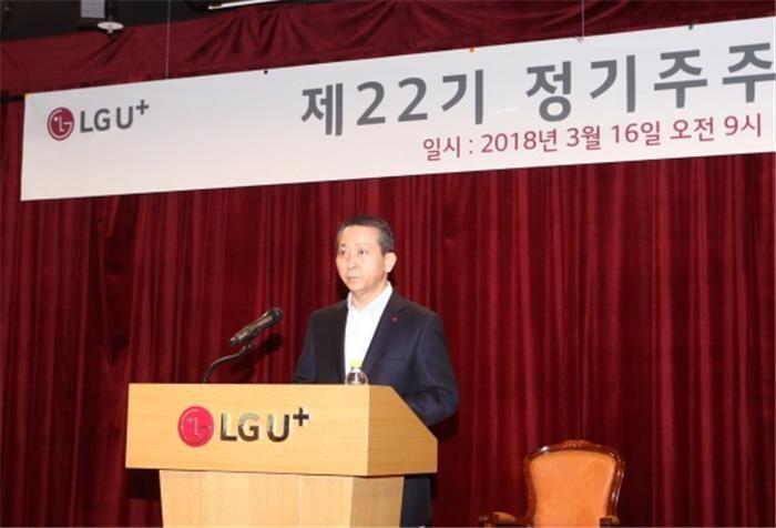 LGU+, 주총서 드론사업 정관 추가…주당 400원 현금배당