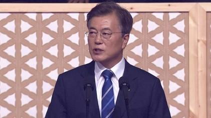 문재인 대통령, 평창올림픽 남북단일팀 구성 제안