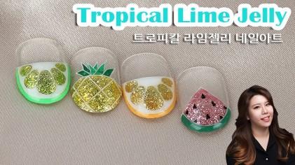 트로피칼 라임젤리 / Tropical Lime Jelly Nail Art