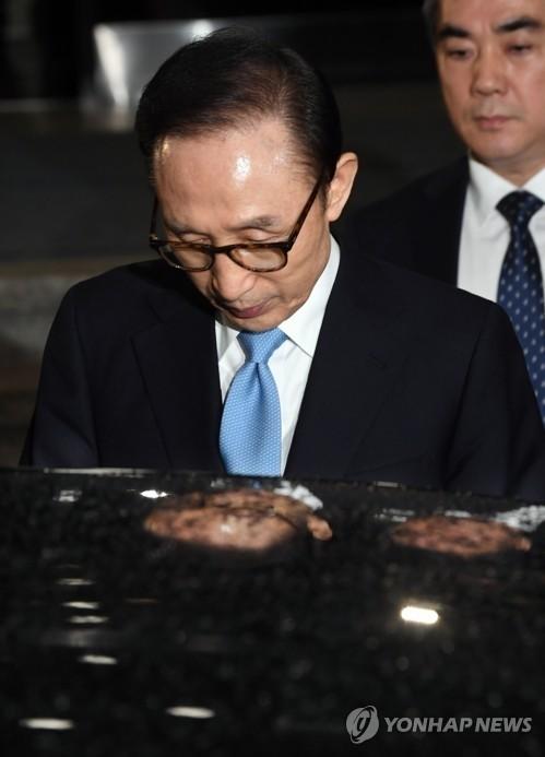 MB 영장심사 불출석, 자유한국당 '침묵'하는 이유는?