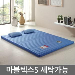 마블텍스S 매트리스 65/45/하포스침대