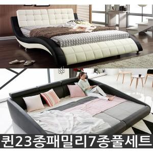 정품매트리스포함 깔판증정 퀸 슈퍼킹 패밀리 침대
