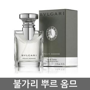 불가리 뿌르 옴므 30/50/100ml/정품/향수/쉬즈칼라