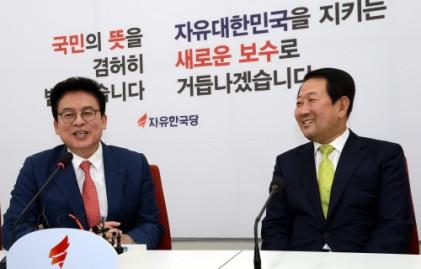 국민의당 비대위원장, 자유한국당 정우택 대표 예방