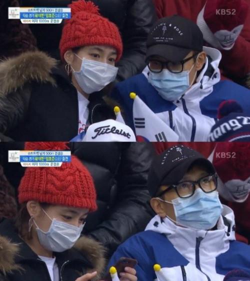 이병헌♥이민정 부부, 태극기 흔들며 쇼트트랙 응원