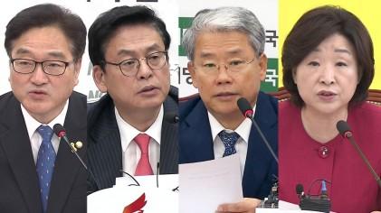 추경 처리에 막힌 정국...국회 파행 장기화