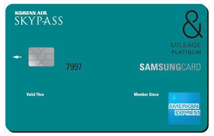 삼성카드 &마일리지 플래티늄, 이용금액 1천원당 1마일리지 적립