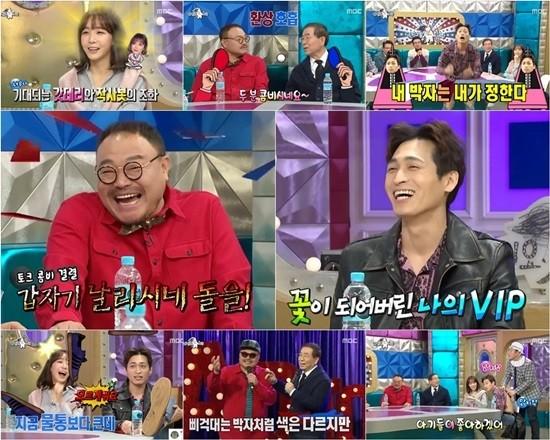 '라디오스타' 박원순 김흥국 고장환 김이나, 4인 4색 빅재미