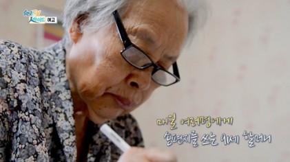 낯선 이들에게 매일 손편지 쓰는 할머니