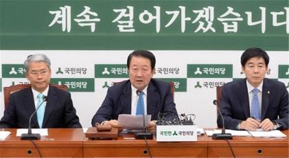 """국민의당, """"문준용 취업 의혹 조작됐다"""" 사과"""