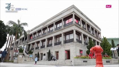 동서양 고전미의 건축물
