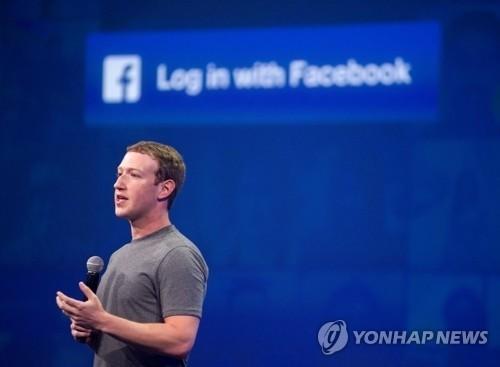 개인정보 유출 불안, 페이스북 가입자 대규모 탈퇴?