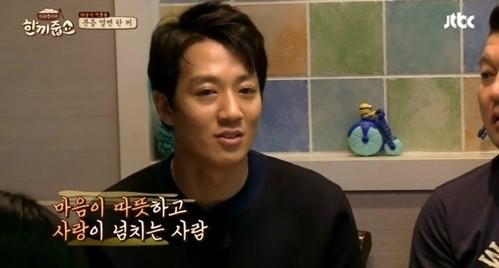 """'한끼줍쇼' 김래원 """"이상형은 마음 따뜻하고 사랑 넘치는 사람"""""""