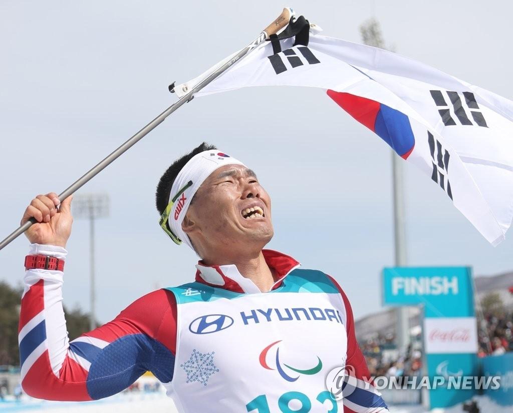 신의현, 교통사고 후 눈물 겨운 금메달 도전 역사