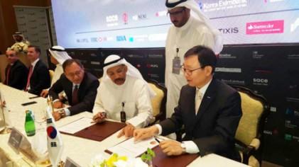 쿠웨이트 정유사업 지원 서명식
