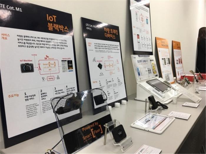 SKT, 저전력 IoT 전국망 추가 구축 완료
