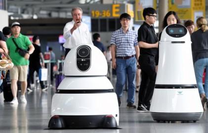 인천공항 안내·청소 로봇