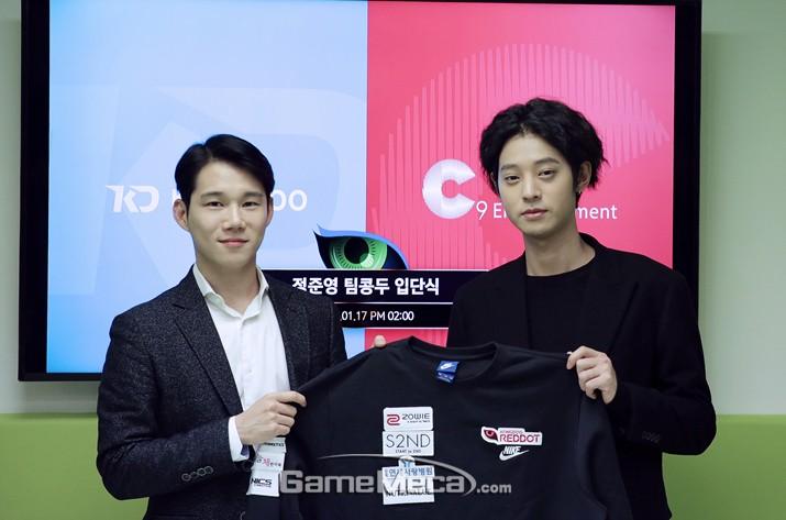 가수 정준영, '배틀그라운드' 프로게이머로 깜짝 데뷔