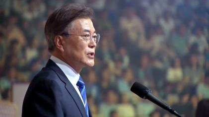 문 대통령, 평창올림픽 남북 단일팀 구성 제안
