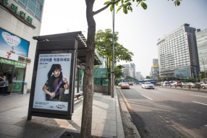 나달, 알론소 등 참여한 글로벌 교통안전 캠페인 한국서도 볼 수 있다