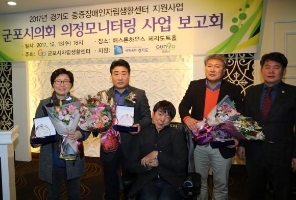 '군포시의회 의정모니터링 사업보고회' 열려