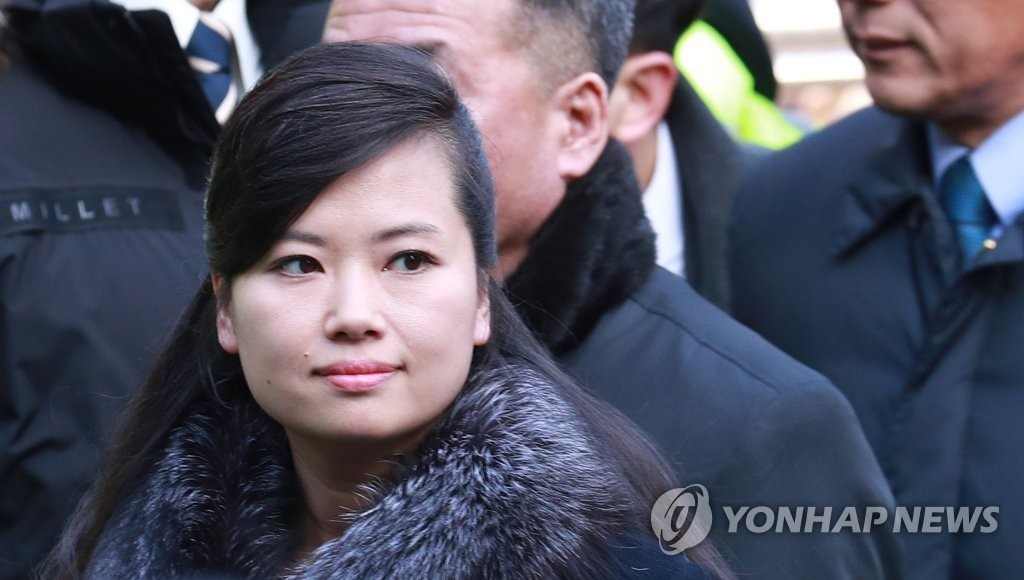 방남한 현송월, '카리스마·미소·여유'