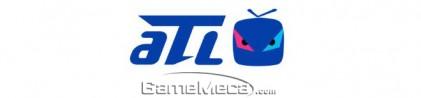 쿠단스와 무릎 출전, 아프리카TV 철권 7 리그 8월 5일 개막