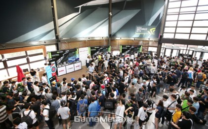 엔비디아 지포스 데이 2017, 역대 최다 인원 참가로 마무리