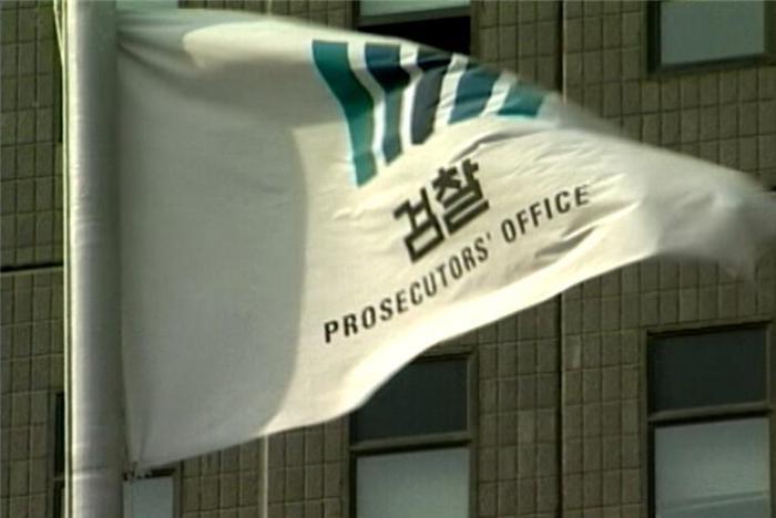 (단독)뇌물혐의 현직 검찰수사관 2명 체포