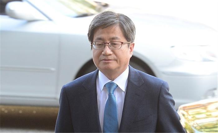 김명수 대법원장 임명동의안 국회 통과