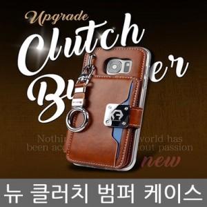 뉴 클러치 범퍼케이스 아이폰7 갤럭시S8 노트5 G6