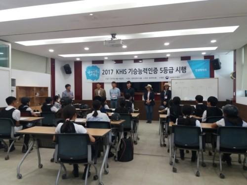 한국마사회, KHIS기승능력 시험 성공 개최 外