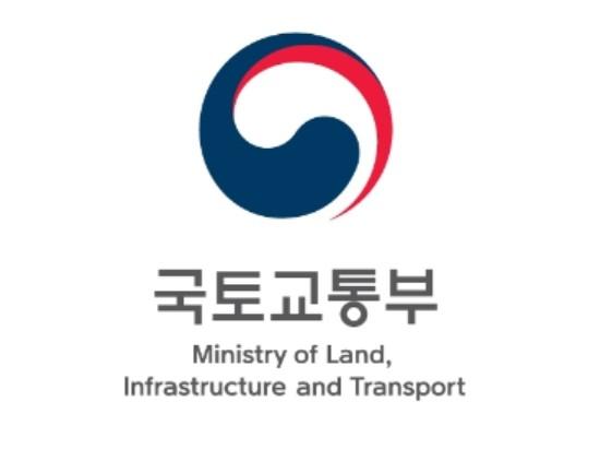 국토부, 철도차량 부품산업 육성 위한 공청회 개최