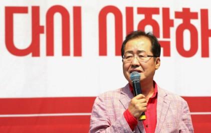 """홍준표 """"개헌 통한 동성애 허용 시도 참으로 위험한 발상"""""""