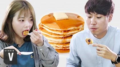 미국식 아침식사를 먹어본 한국인들의 반응