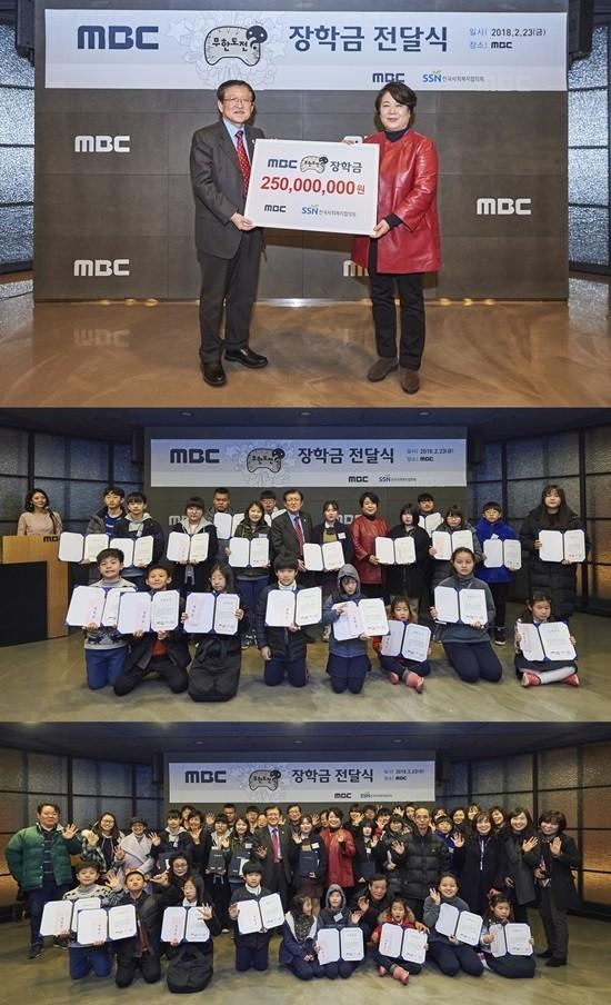 무한도전 장학금 '누적액 63억원'…멤버들 '영상 응원'