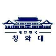 """靑 """"임종석과 국민의당 선거제 개편 합의?, 국민의당 안이 없는데 어떻게""""라며 부인"""