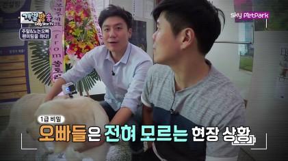제1회 주주총회 최초 공개  9회