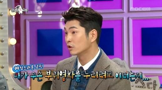 """이민웅, """"외모 쁘띠 위주로 관리"""" 발언 재조명 '왜?'"""