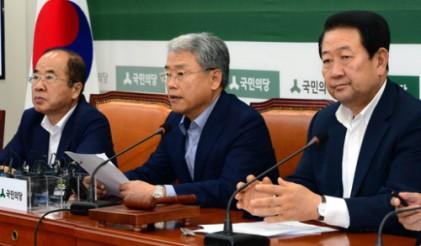국민의당, 당대표·최고위원 분리 선출