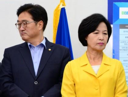 """與우원식 """"국정원 대공수사권 폐지""""…여야 충돌 예고"""