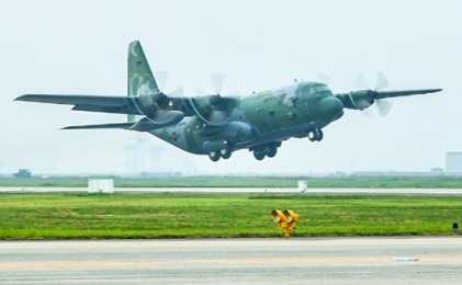 공군 수송기, 美 다국적 훈련 참가