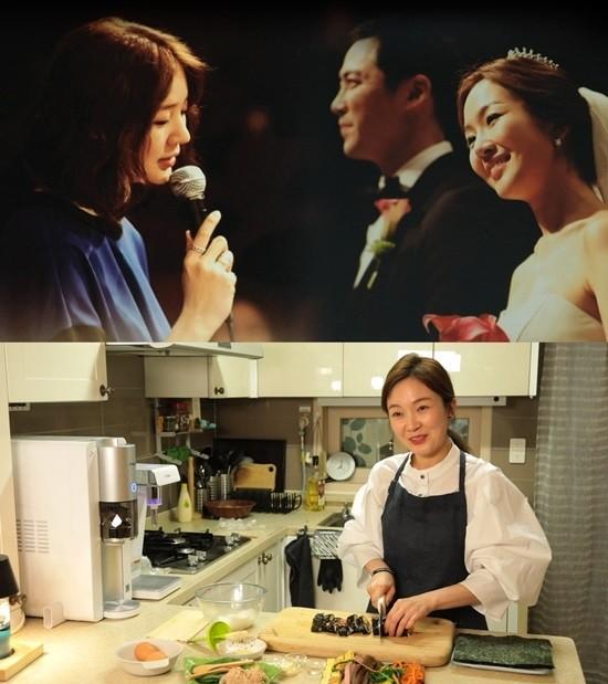 자두, 우울증·알코올중독 극복 고백…'남편바라기' 일상 공개