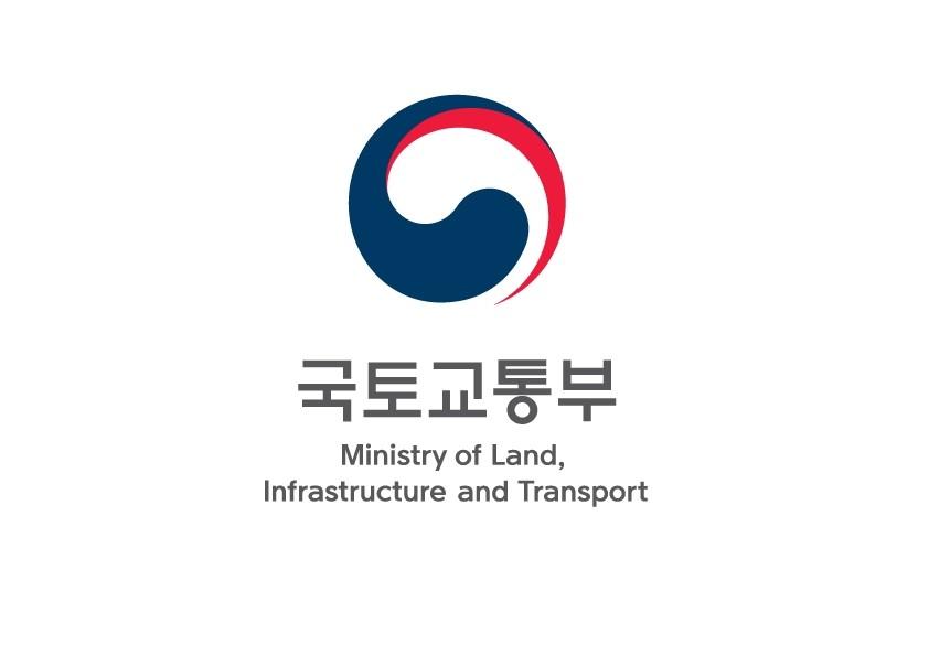 국토부, '2018 건설기술인의 날' 기념식 개최