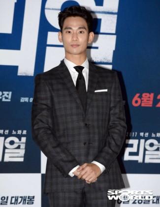 조각 미남 배우 김수현