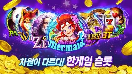 NHN엔터, 무료 모바일게임