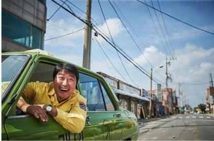 '80년 5월 광주' 진실 보도 통제는 헌법 위반