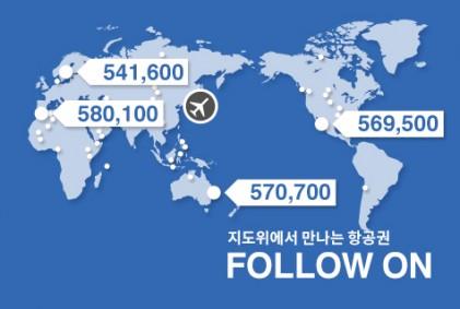 티몬 플라이트그래프 인수, 항공권 판매 강화 나선다